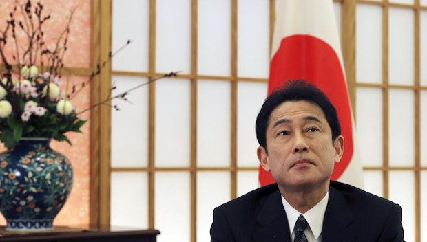 In Conversation with Japan's Foreign Minister