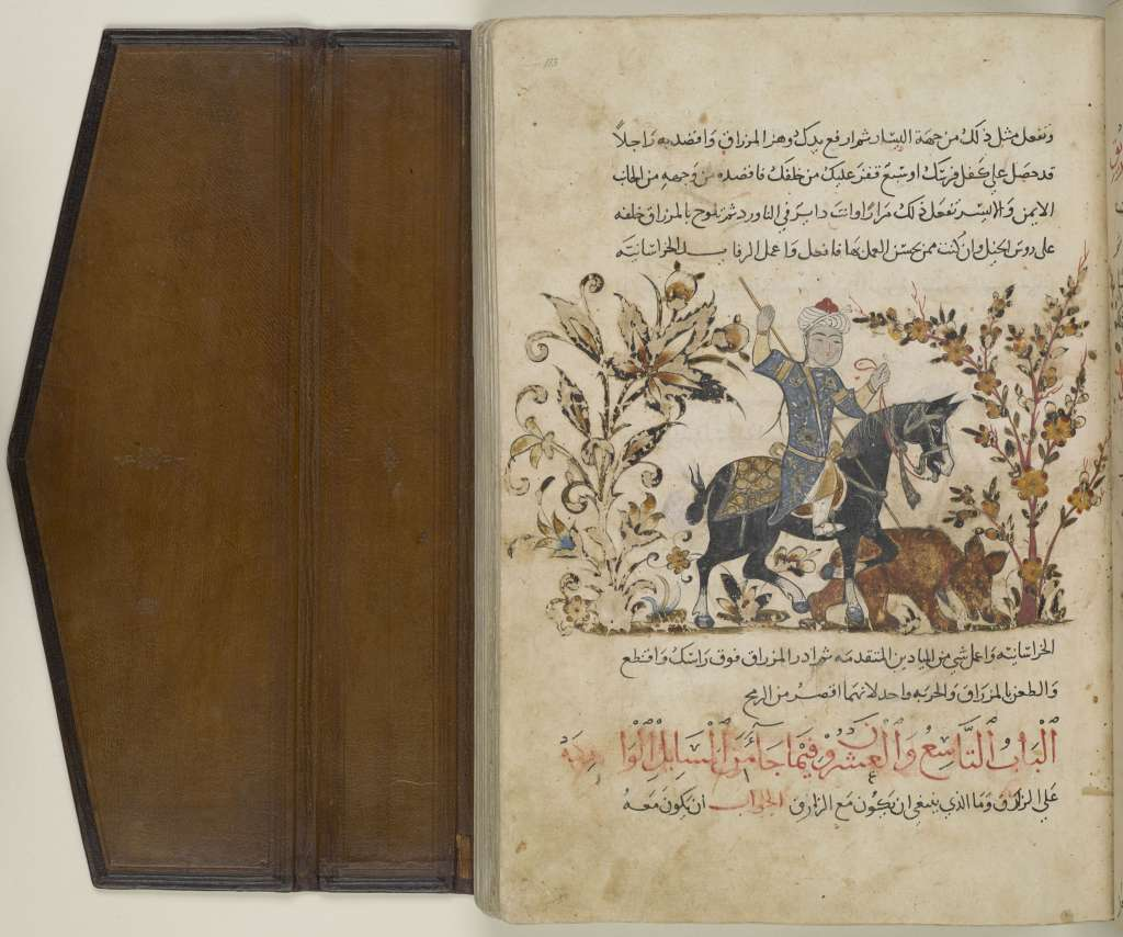a page from a mamluk manual on horsemanship military arts and rh eng archive aawsat com Military Archives Vietnam Helicopters Military Archives Vietnam Helicopters