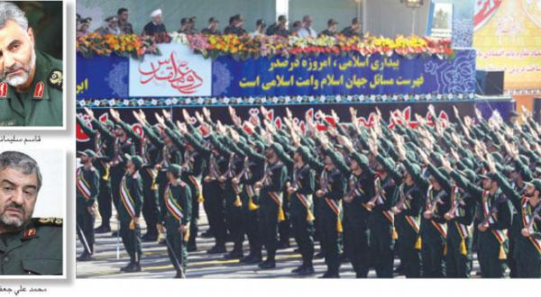 Arab and Regional Condemnation of Iranian Interference in 5 Countries