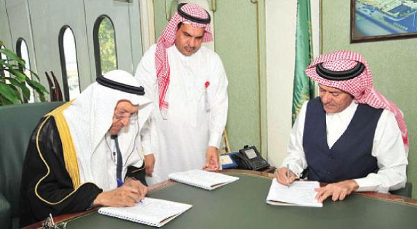 KSA Signs for Middle East's Largest Solar Energy Factory