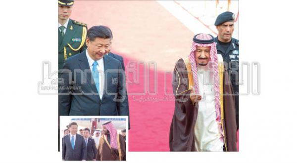 King Salman: We Strive to Consolidate Peace in the World With China