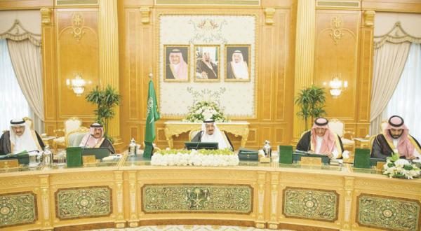Saudi Arabia Calls for International Protection System to Palestine
