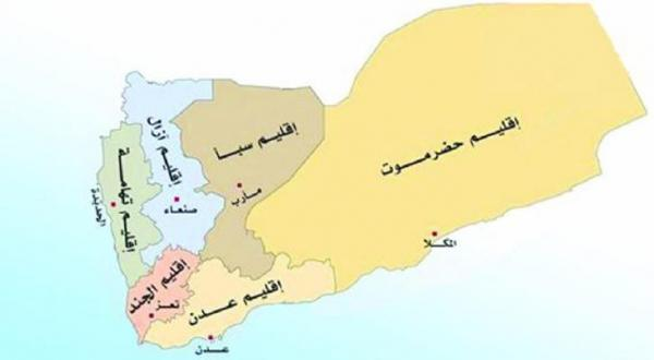 Iraqi Officials Participate Militarily with Houthis in Yemen