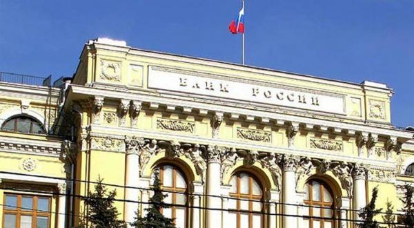 Russian Banks Prepare to Incorporate Islamic Banking