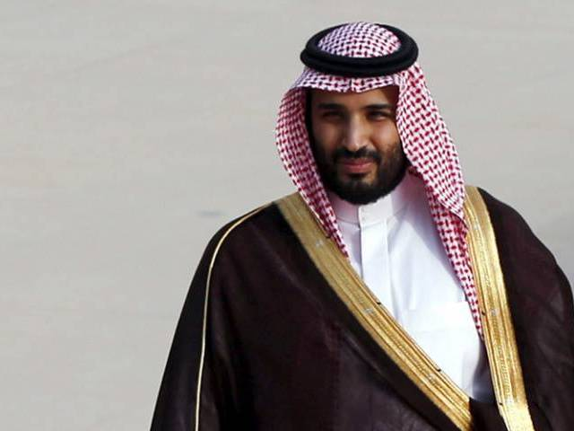 Economy and Reforms on Prince Mohammed bin Salman's Agenda in Paris