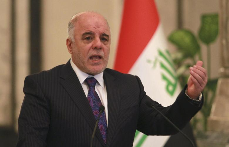 Iraq's Federal Court Nullifies PM's Decision to Cancel Vice President's Post