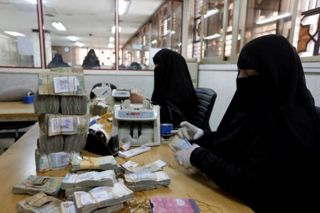 """Central Banks…History of """"Political Economy"""" in Yemen"""