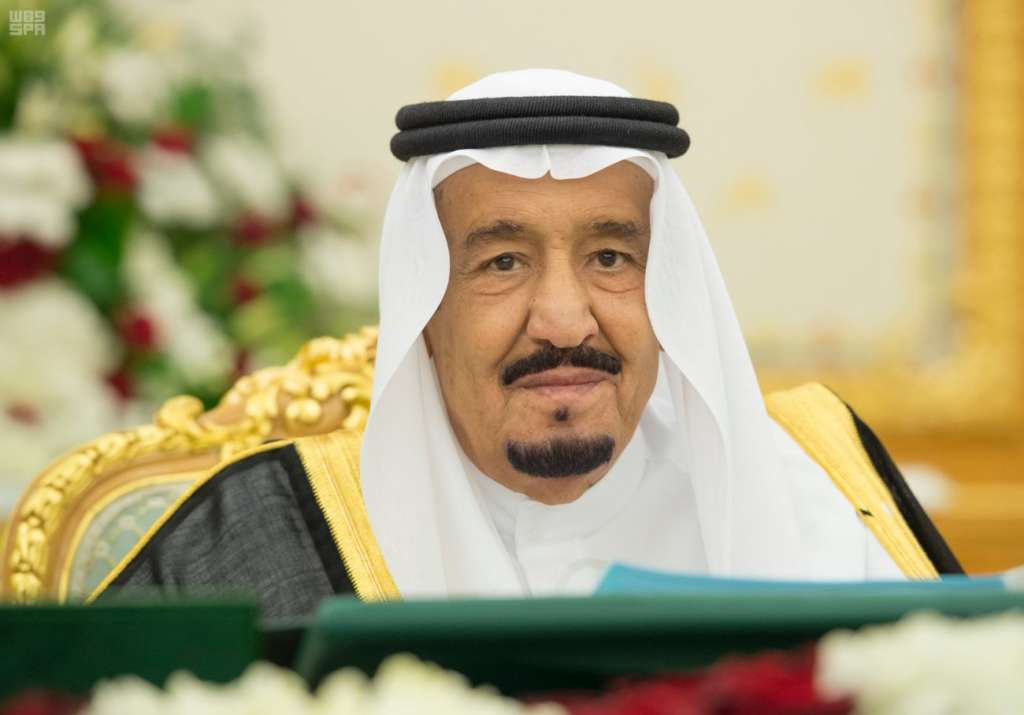 Saudi King Hopes Trump Brings 'Security and Stability' to Middle East
