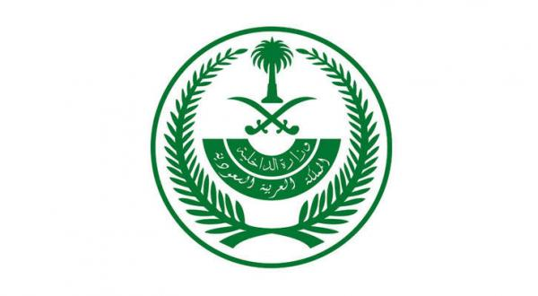 Saudi Interior Ministry: Death Sentence carried out against Prince Turki bin Saud Al-Kabeer