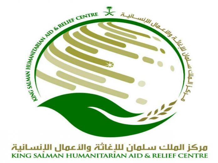 King Salman Relief Center Signs a $10 Million Fund to WFP