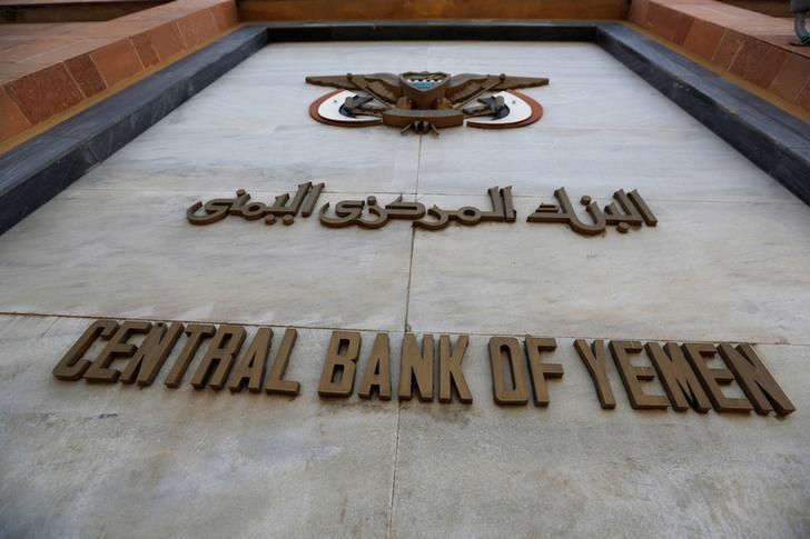 Yemen's Central Bank Sub-Governor Nahari Dismissed over Misconduct, Corruption