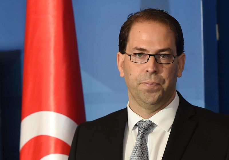 Tunisia's PM: Unity Government's Achievements Are Yet to Meet People's Expectations