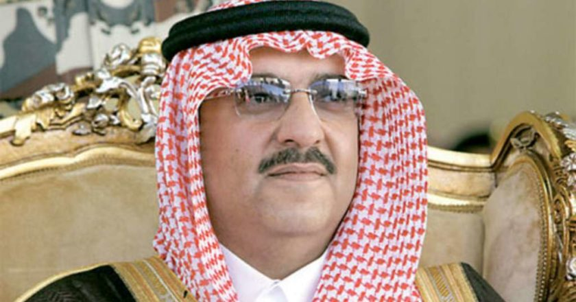 Saudi Crown Prince Chairs National Cabinet Session