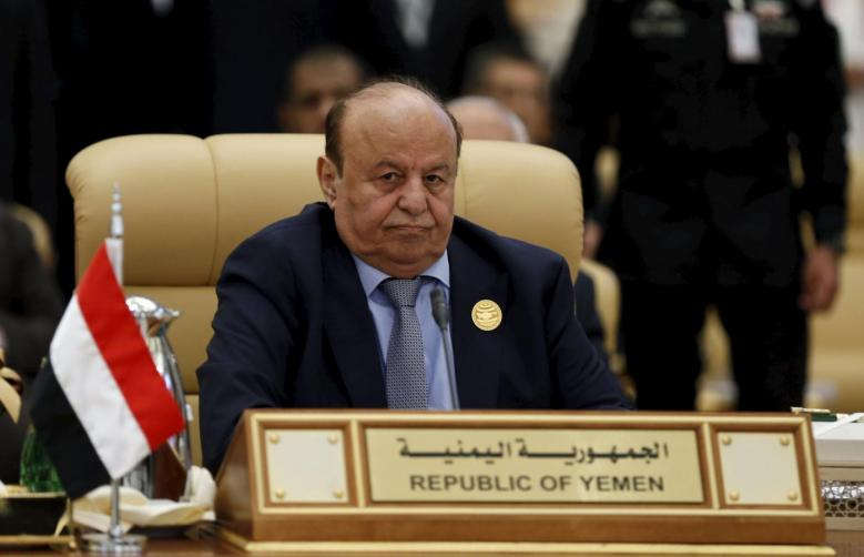Yemen's President Lauds U.S. Intervention Curbing Iranian Expansionism