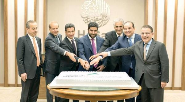 SRMG Chairman Inaugurates New Headquarters in London