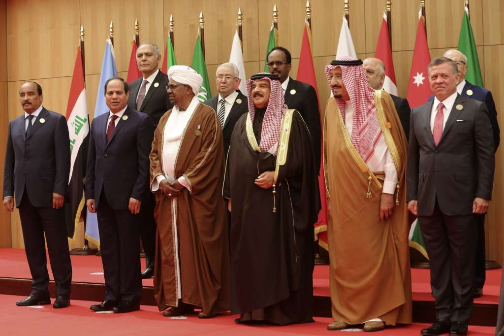 'Dead Sea Summit' Rejects Foreign Interference, Adheres to Political Solutions