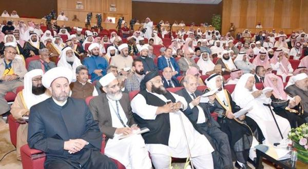 Muslim Scholars at the conference