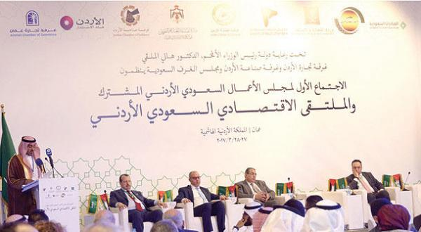 Ksa Jordan Sign 1billion Worth Trade Agreements Asharq Al Awsat