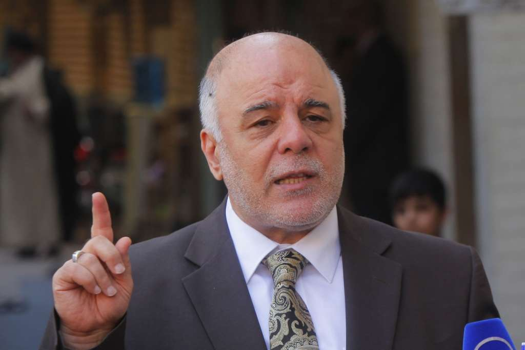 Students Protest against Prime Minister Abadi in Kut, Iraq