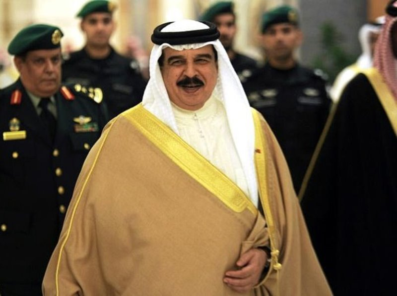 Bahrain's King Approves Military Trials in Civilian Terrorism Cases