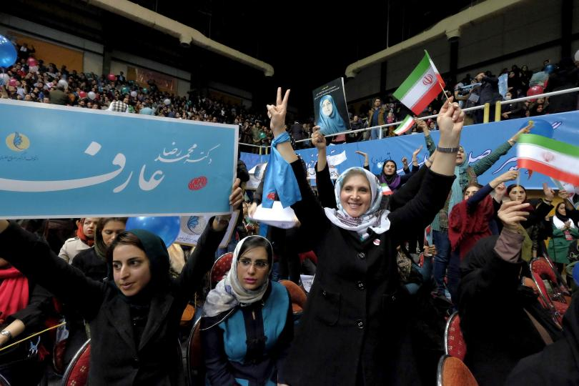 Iranian women take part in a reformist campaign for the upcoming parliamentary elections in Tehran, Feb. 20, 2016.