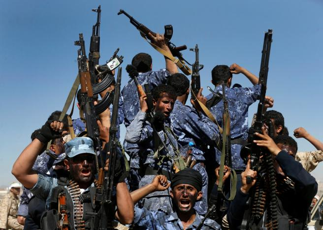 Yemen: Two Years in Confronting Iran