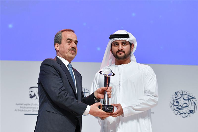 Asharq Al Awsat EIC Awarded Media Personality of the Year at Dubai's Arab Media Forum