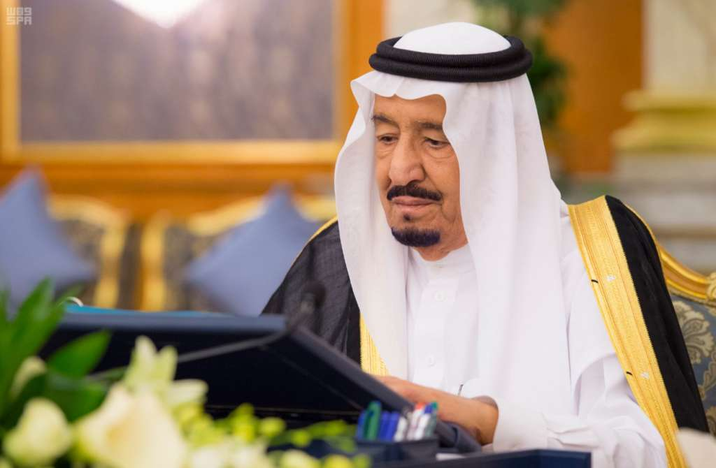 King Salman: Saudi-US Summit Builds For New Partnership