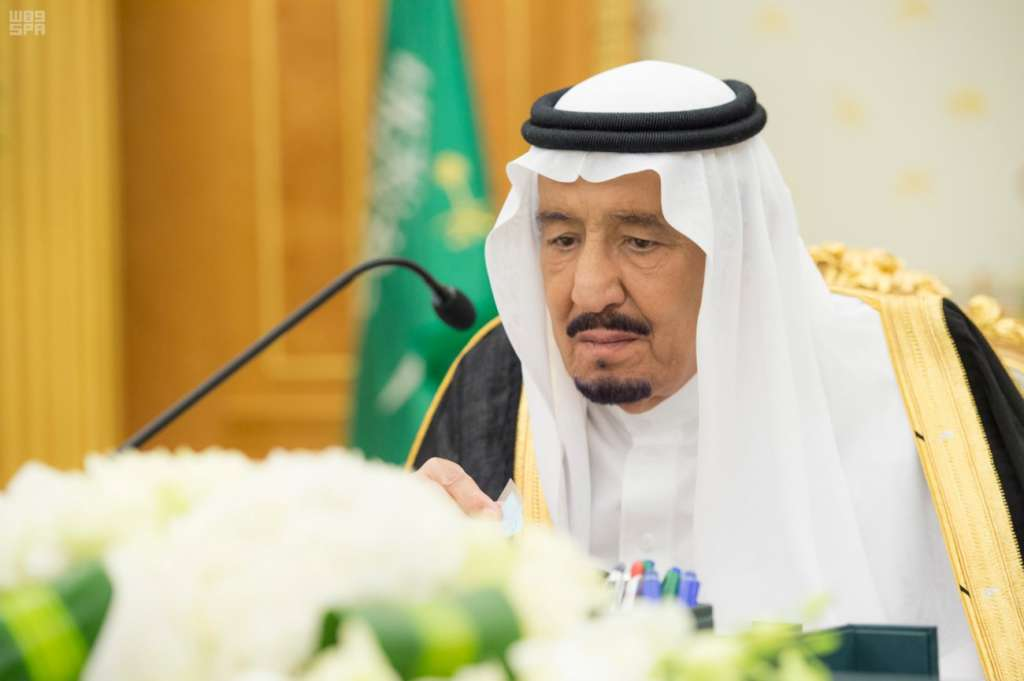 Saudi King Salman: Manchester Attack Contradicts Principles and Ethics of Islam