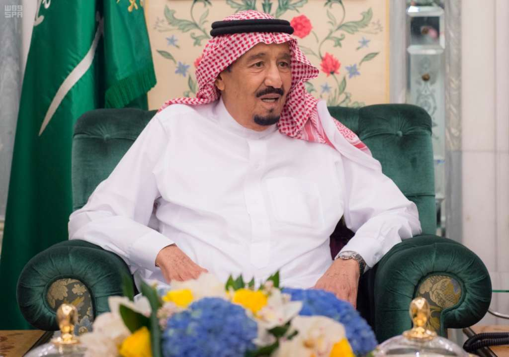 Custodian of Two Holy Mosques King Salman