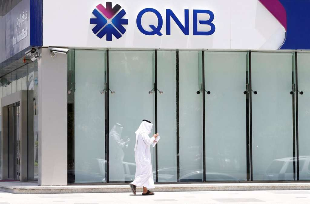 Qatari Banking Institutions Cut Spending as Precaution against Risks