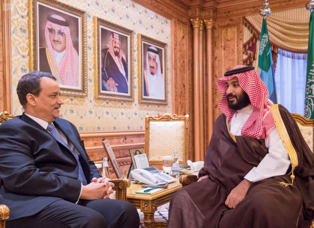 Saudi Crown Prince Discusses Developments with UN Special Envoy for Yemen