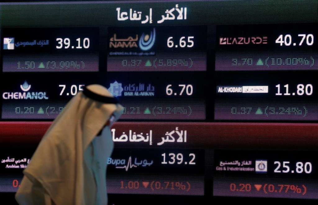 Foreign, Gulf Investors Boost Saudi Stock Exchange