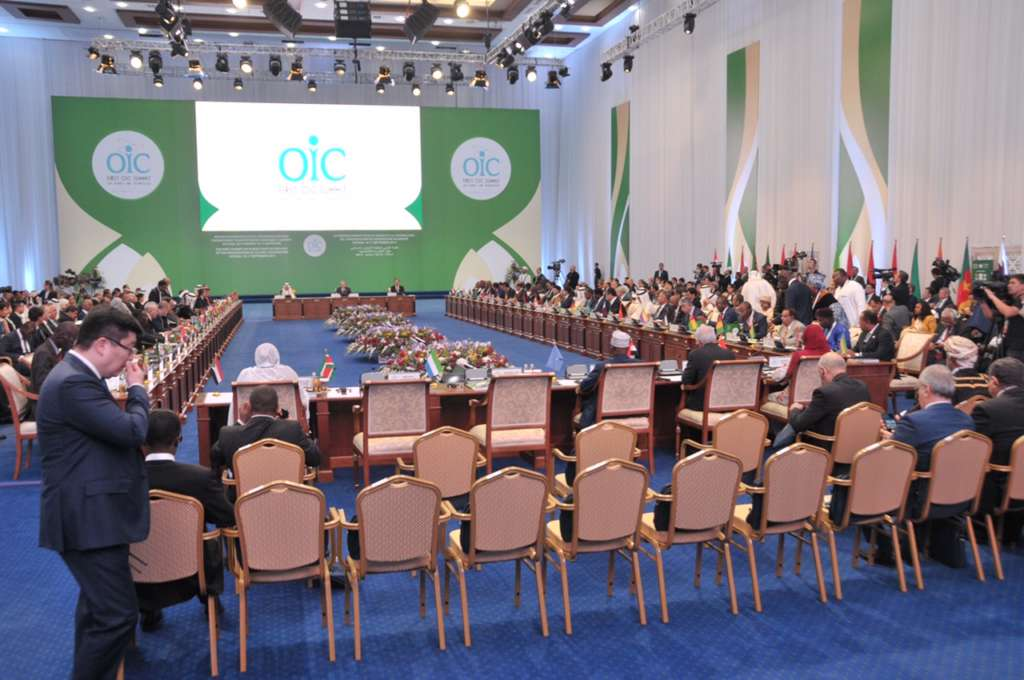 OIC Summit on Science & Technology Concludes in Astana