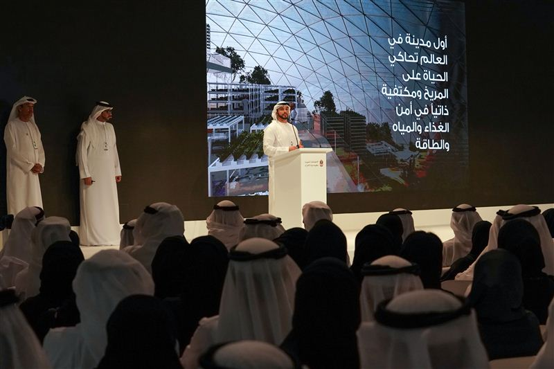 UAE Unveils $136 Mil Mars-Simulation Science City Project