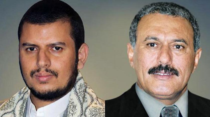 Houthis not 'Honored' to be in Partnership with Saleh