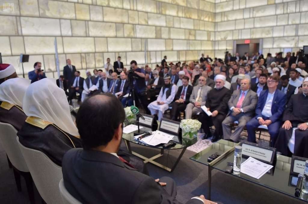 """Participants at the """"Civilizational Interaction between the US and Muslim World"""" Conference, organized in New York by the Muslim World League"""