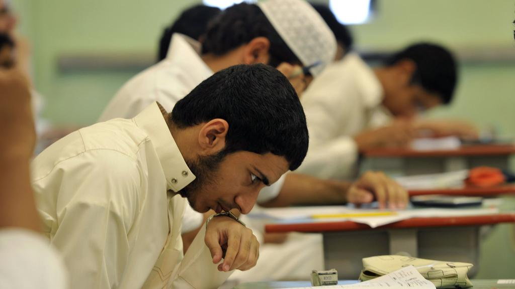 World Bank: Reforming Education in Arab World Must Be Priority