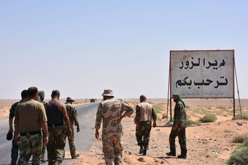 Deir al-Zour Airport: Base for Russian Operations