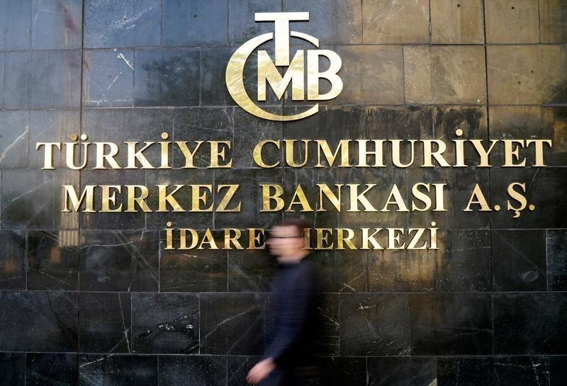 Turkey's Central Bank Expects Economic Growth to Remain Robust in Third Quarter