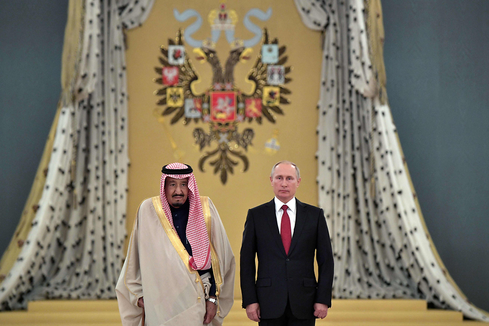 Saudi Alliances between Washington and Moscow