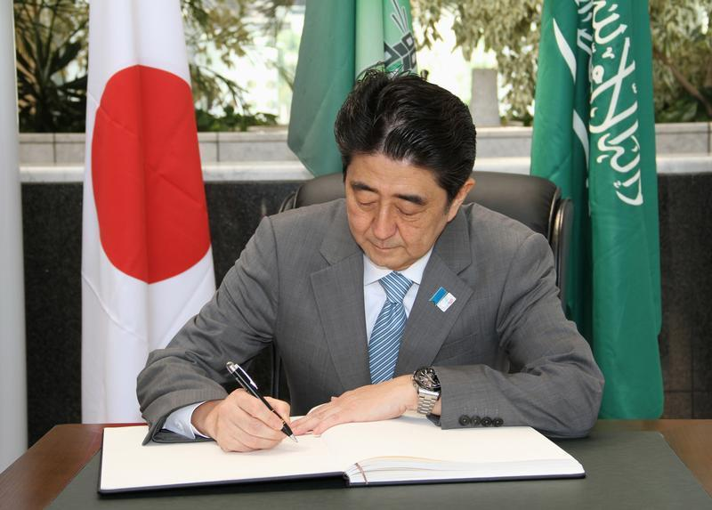 Japan Ready to Support Saudi SMEs, Increase Joint Investments
