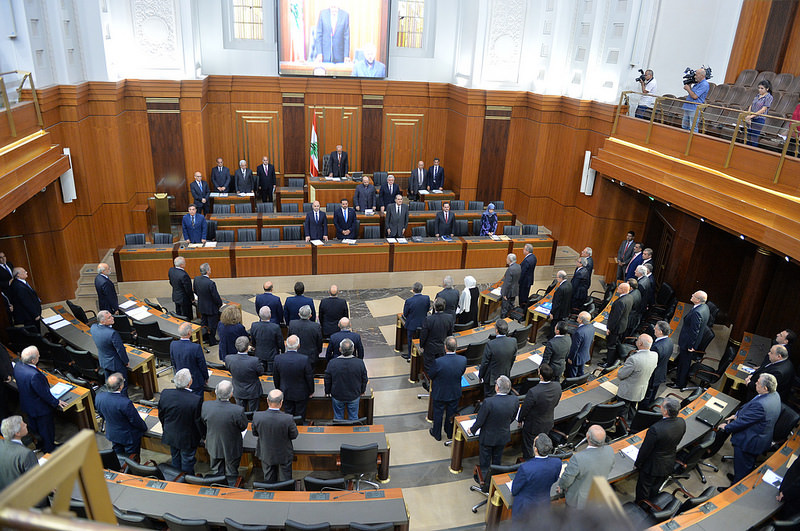 Lebanese Parliament Approves New Taxes to Fund Salary Hike