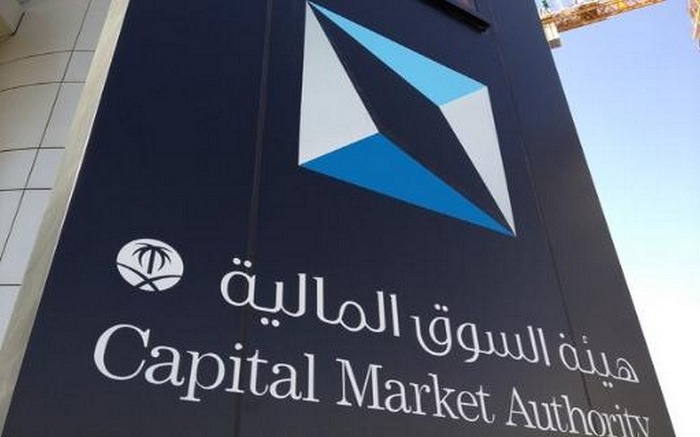 Saudi Capital Market Authority Sets up Committee to Supervise Listed Companies Audits