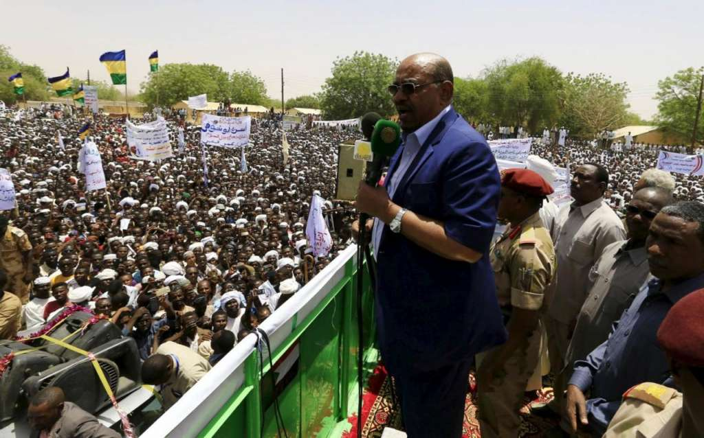 US Lifts Sudan Sanctions 20 Years after Imposing them