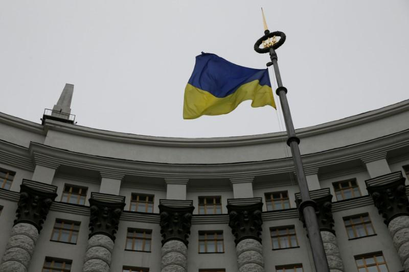 Hungry, Ukraine  Foreign Ministers Clash over Kiev Banning Teaching Minority Languages