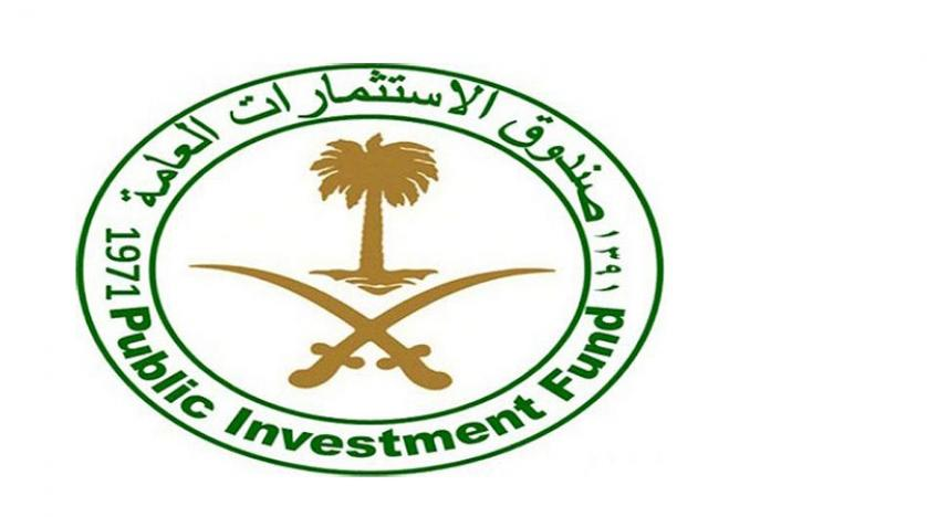 Saudi Arabia Establishes 'Fund of Funds' for Small Enterprises
