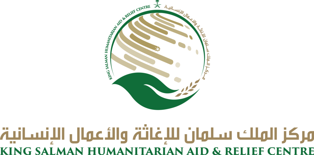 King Salman Center for Relief Provides Yemeni Governorate with 12 Tons of Medical Aid