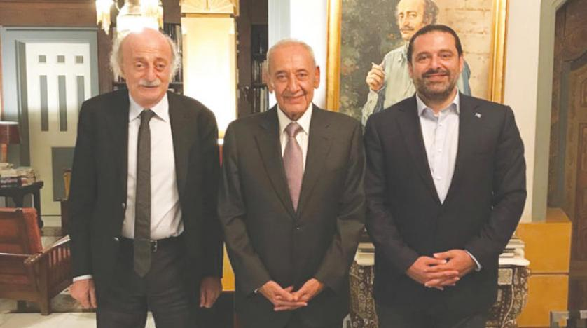 Prime Minister Saad al-Hariri, Speaker Nabih Berri and MP Walid Jumblatt  during their meeting in Beirut on Sunday evening - ASHARQ AL-AWSAT English  Archive