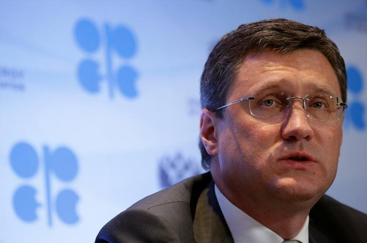 Russian Energy Minister Alexander Novak speaks during a news conference of the 4th OPEC-Non-OPEC Ministerial Monitoring Committee in St. Petersburg